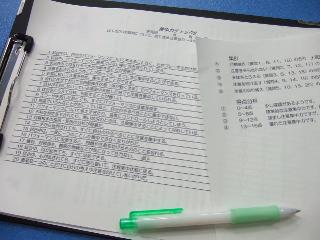 DSCF6880.jpg