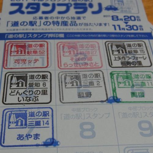 2011_1002_172822-RIMG0089_convert_20111002193325.jpg
