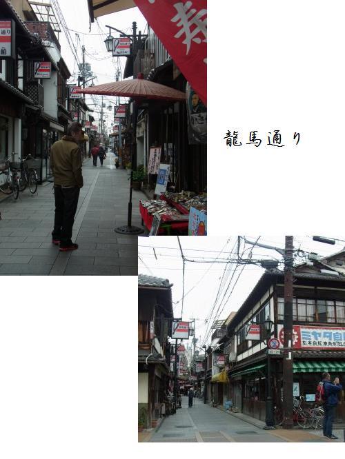 2012_0115_112234-RIMG0117_convert_20120115162057.jpg