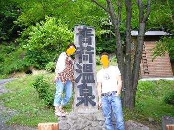 P1020075_convert_20110329151807.jpg