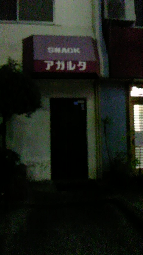 111230_1936~01