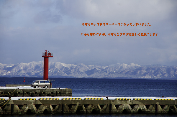 _IGP4768_DxOb.jpg