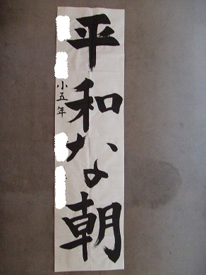 DSCF7708[1]