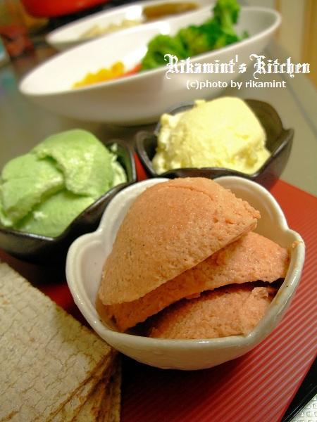 DSCF11・173色野菜のふわふわムース (2)