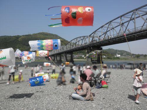 2011.5.5 kawakoinobori