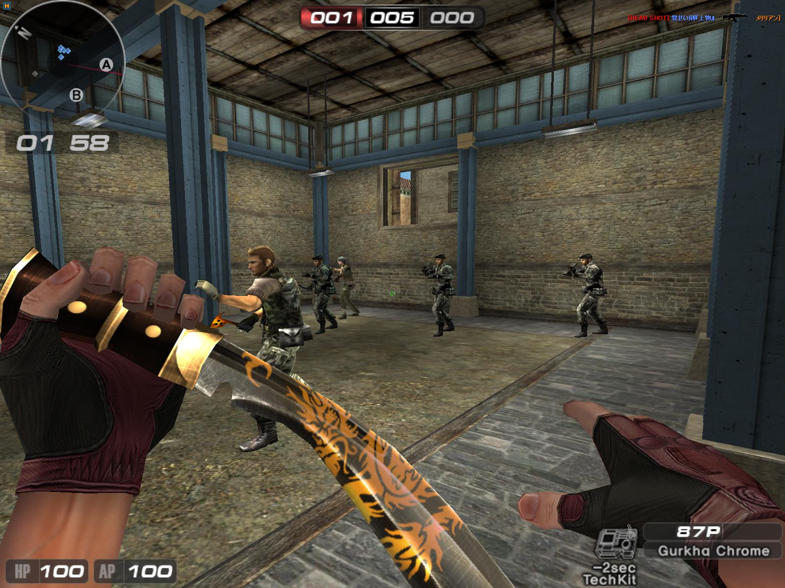 ScreenShot_17.jpg