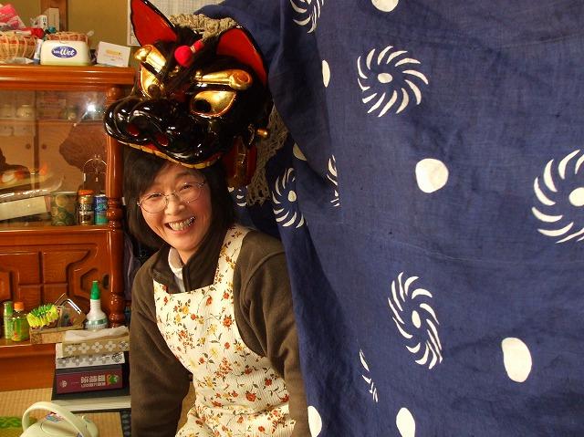x-shishifuri (1)