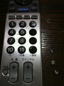 $りく-IMG_1526.jpg