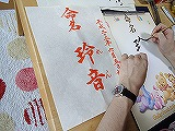2010_0614画像0103