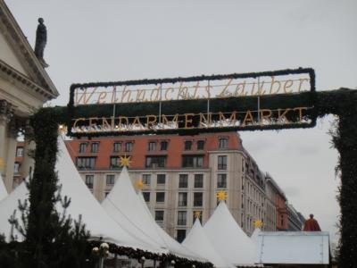 Berlin クリスマスマーケット