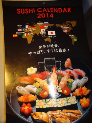 01 2014 New Year Party in Sushi-Bar