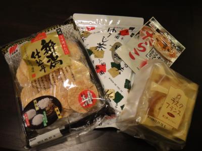日本の味 (Yちゃんより)