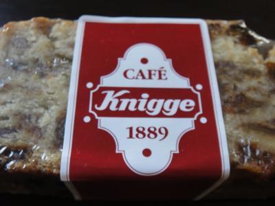 ドイツブレーメン Knigge