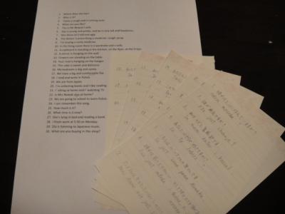 ポーランド語の宿題