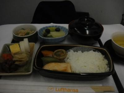 Lufthansa First Class 朝食 (和)