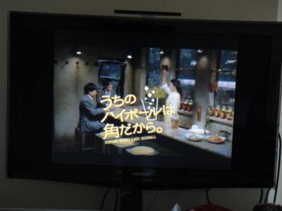 日本のテレビ (CM)
