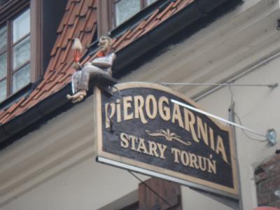 4 2012 トルンレストラン