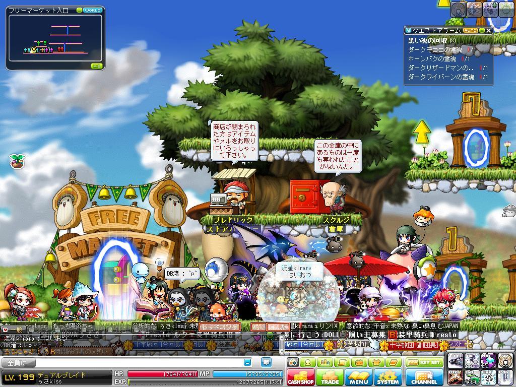 Maple110825_221926.jpg