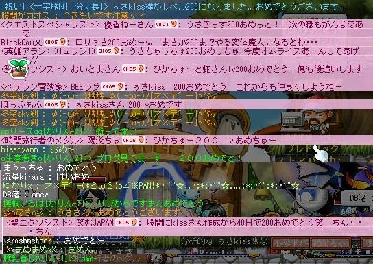 Maple110825_222042.jpg