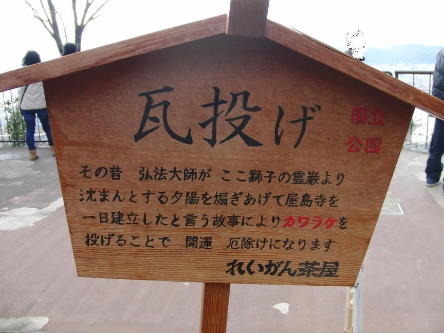 042_20120110205501.jpg