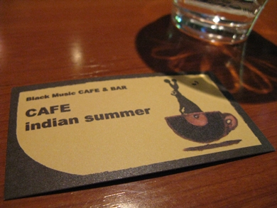 cafe indian summer