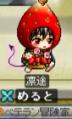 ichigo_20100802115805.png