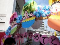 20110319卒園式1
