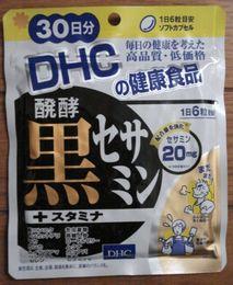 醗酵黒セサミン+スタミナ