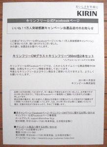 y-11-2011.jpg