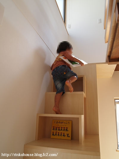 ハコ階段3