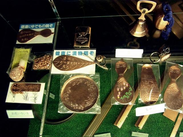 640009-銅の日用品