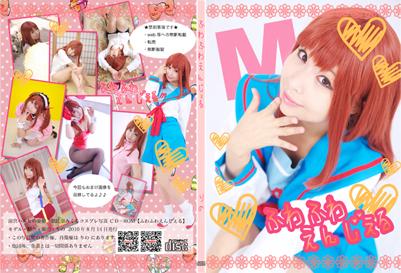 huwahuwa400_20111210182754.jpg