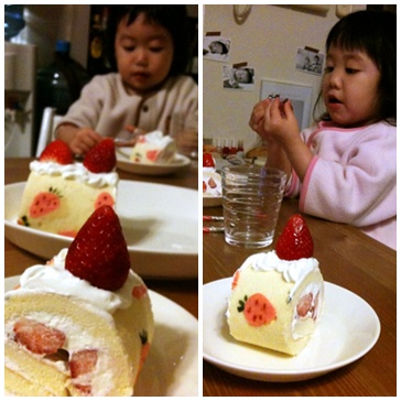 cake_20110218180149.jpg