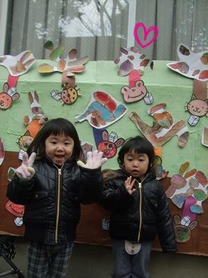 sakuhinten_20110222212219.jpg