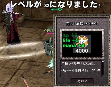 110622 マビ3