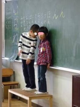 学校公開②
