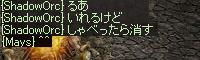 LinC0046.png