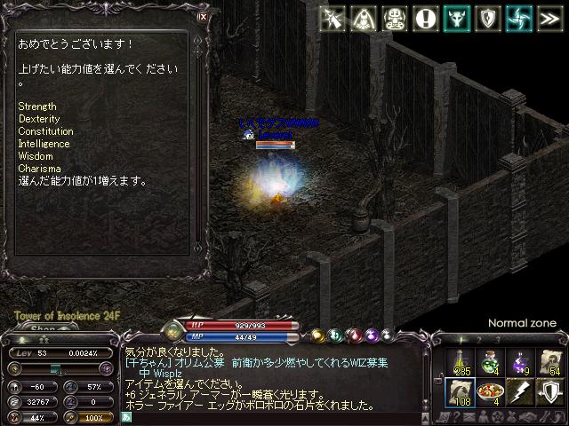 LinC0048.png