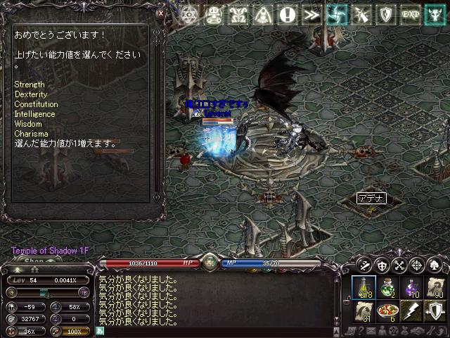 LinC0053.png