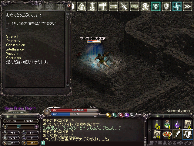LinC0060.png