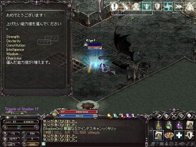 LinC0080.png