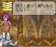 beshi1.jpg