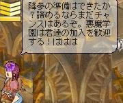 beshi2.jpg