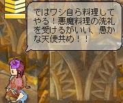beshi3.jpg