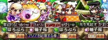 Maple130113_001157.jpg
