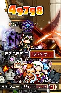 Maple130113_220931.jpg