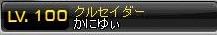 Maple130114_191835.jpg