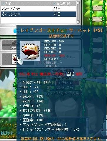 Maple130116_220731.jpg