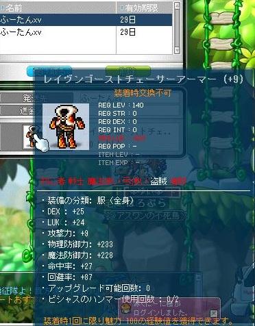 Maple130116_220754.jpg