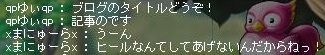 Maple130121_154234.jpg